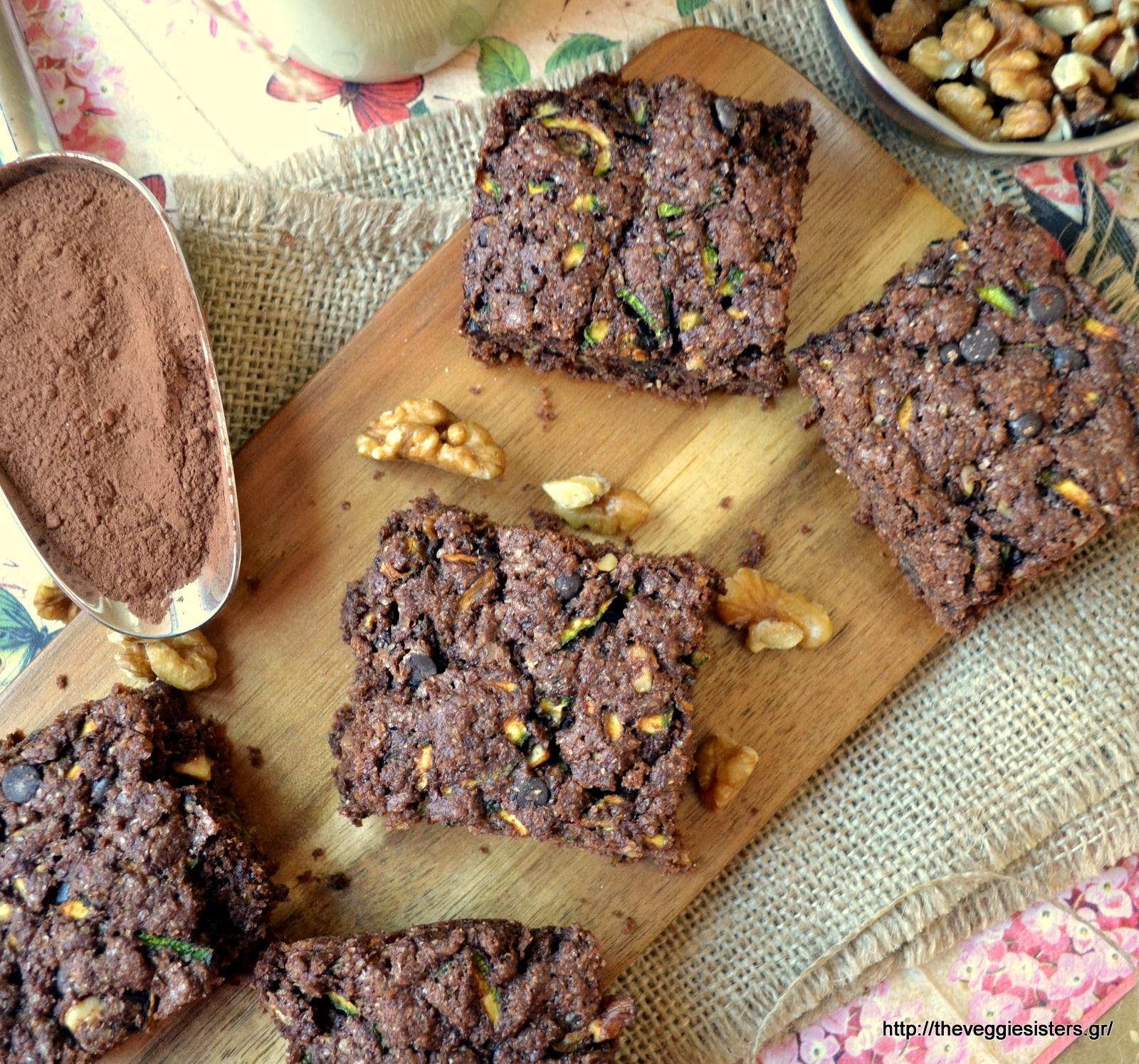 Απίθανο και ελαφρύ σοκολατένιο μπράουνις με κολοκύθια! - Yummy chocolate zucchini brownies!