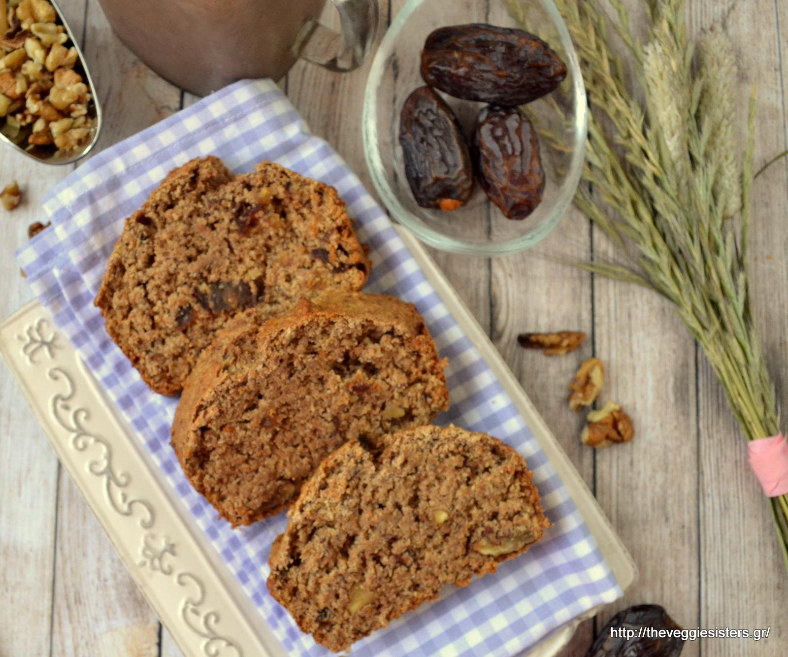 Υπέροχο θρεπτικό κέικ με χουρμάδες και καρύδια-Healthy scrumptious date walnut bread