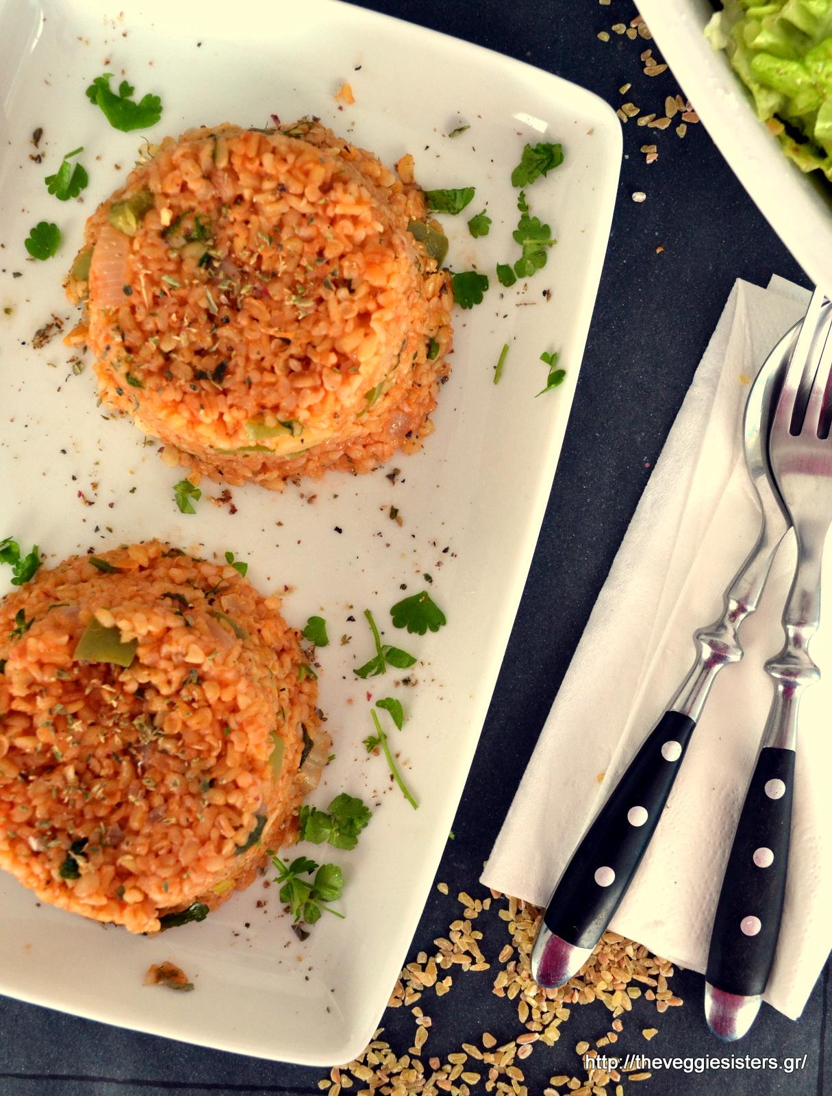 Αρωματικό πιλάφι από πλιγούρι κ λαχανικά - Herbed veggie bulgur