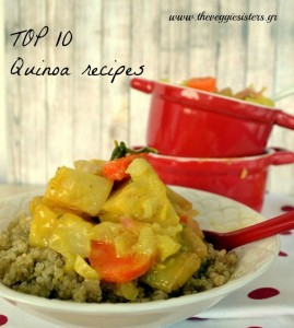Λαχταριστές συνταγές με κινόα-Quinoa roundup