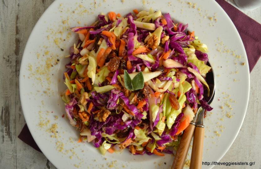 Πλούσια σαλάτα με λάχανο