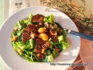 Σαλάτα με βοκισίτες κ κάστανα