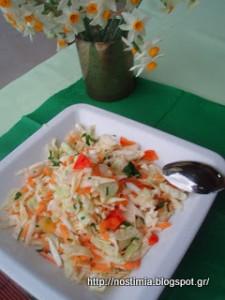 Πολίτικη σαλάτα - Politiki salad (Cabbage salad from Constantinople)