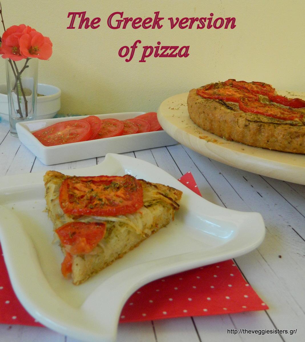 Λαδένια Κιμώλου - Ladenia, the greek version of pizza
