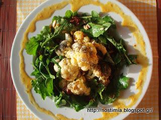 Σαλάτα ρόκα-κουνουπίδι με άρωμα πορτοκαλιού