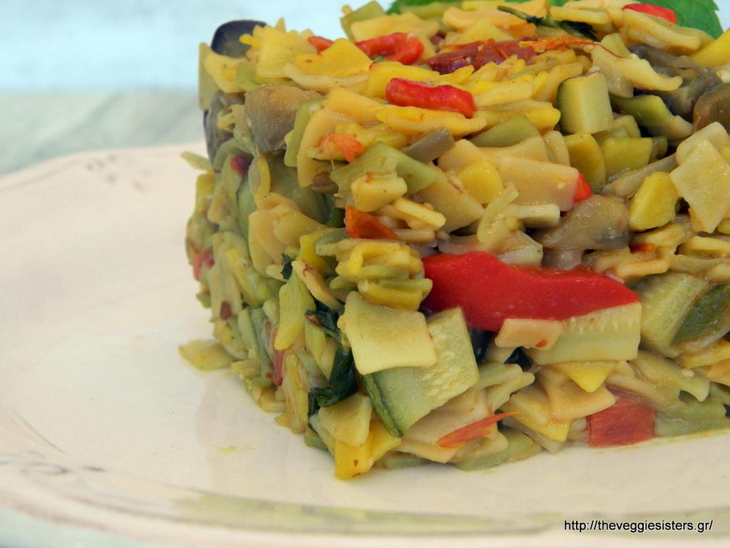Χυλοπίτες Πανδαισία Λαχανικών