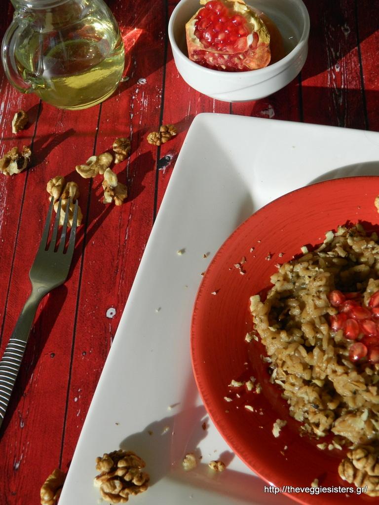 Ριζότο μανιταριών με καρύδι κ ρόδι
