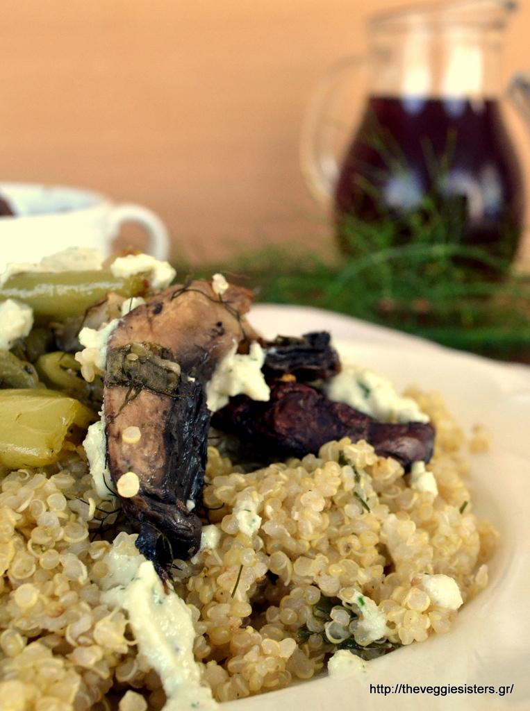 Κινόα με λεμονάτα ψητά λαχανικά κ κρέμα κάσιους