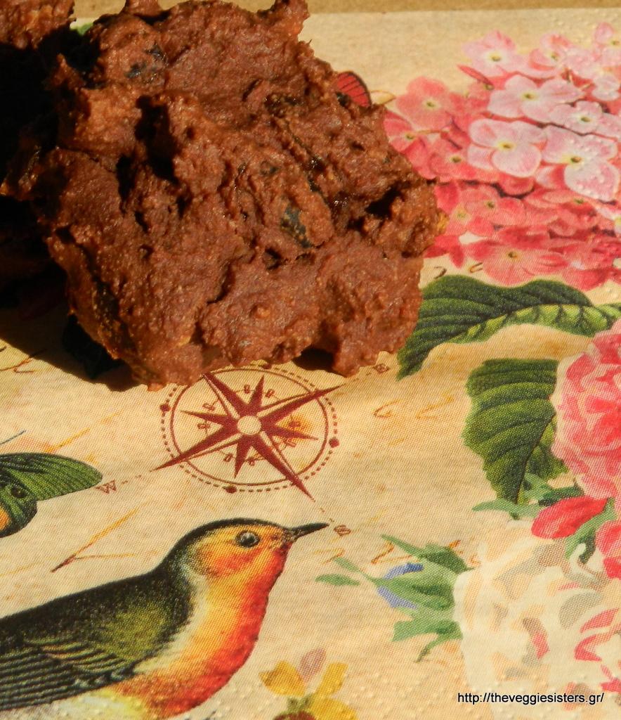 Σοκολατένια μπισκότα με φυστικοβούτυρο ,χωρίς γλουτένη