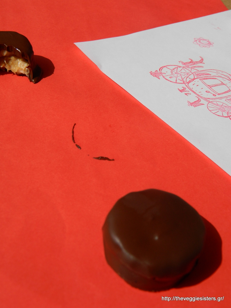 Λαχταριστές σοκολατένιες μπουκίτσες με μπανάνα κ φυστικοβούτυρο