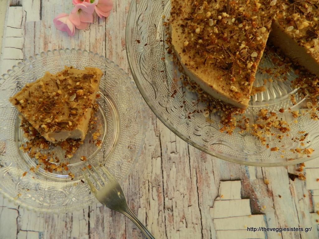 Vegan Cheesecake φουντουκιού με γεύση καφέ