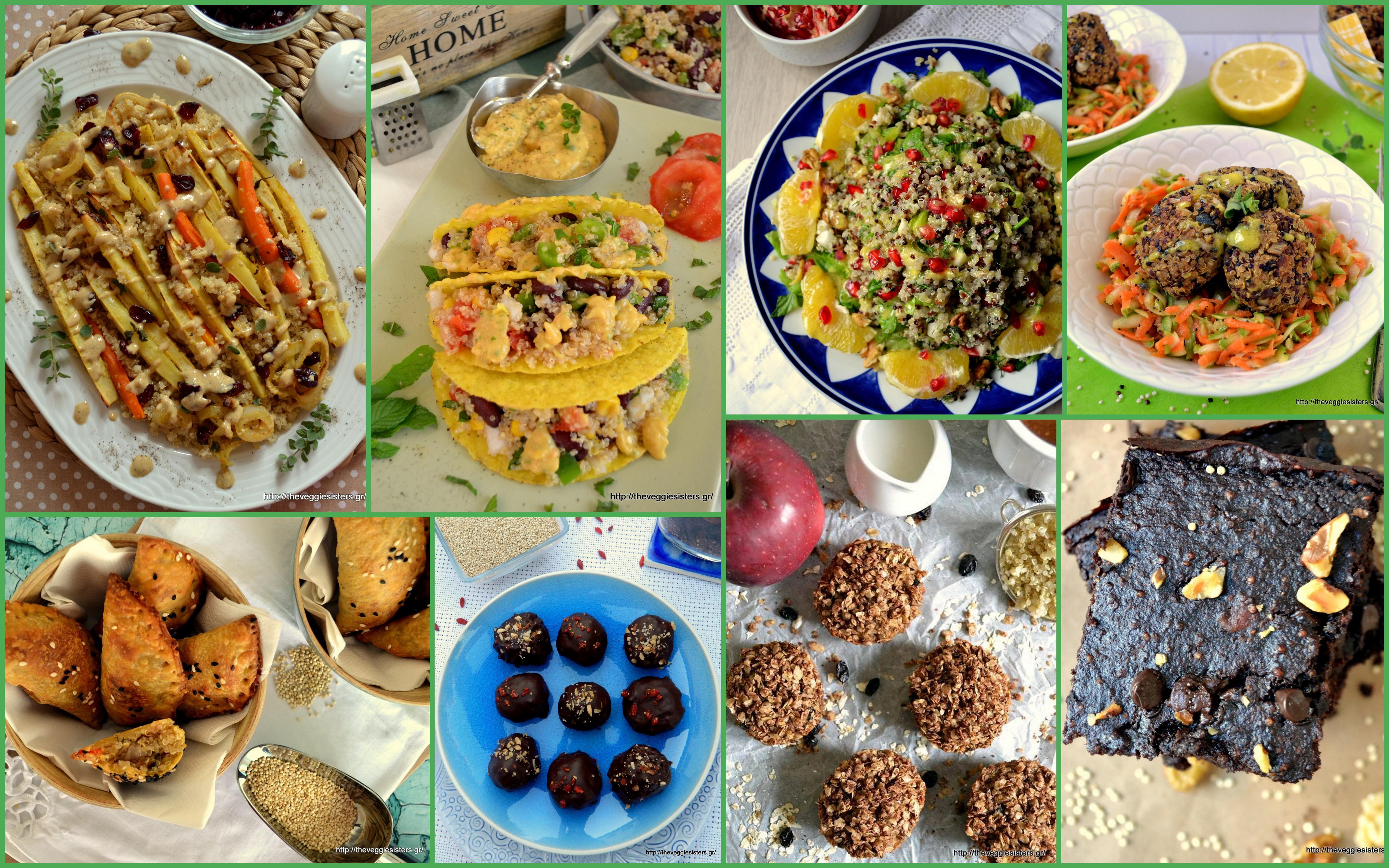 Λαχταριστές συνταγές με κινόα