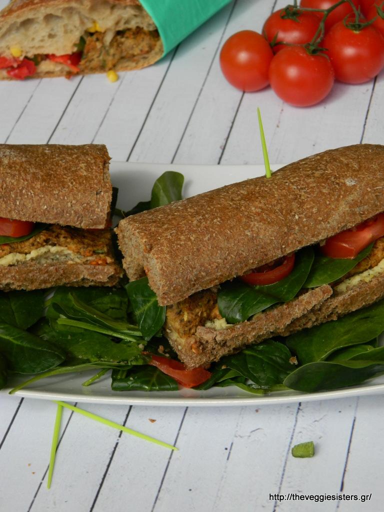 Νηστίσιμα μπιφτέκια - Vegan burgers