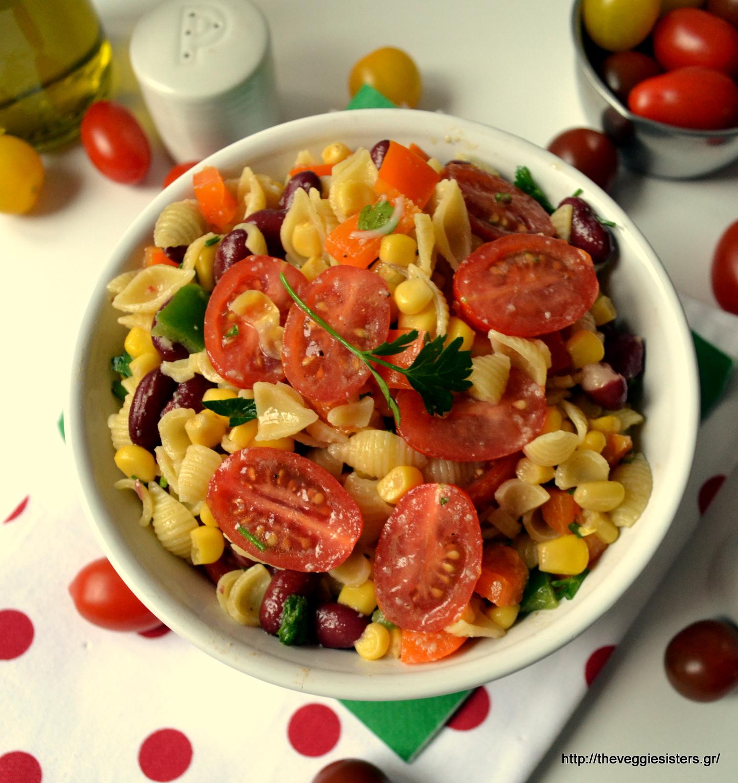 Δροσιστική σαλάτα με ζυμαρικά, λαχανικά κ κόκκινα φασόλια