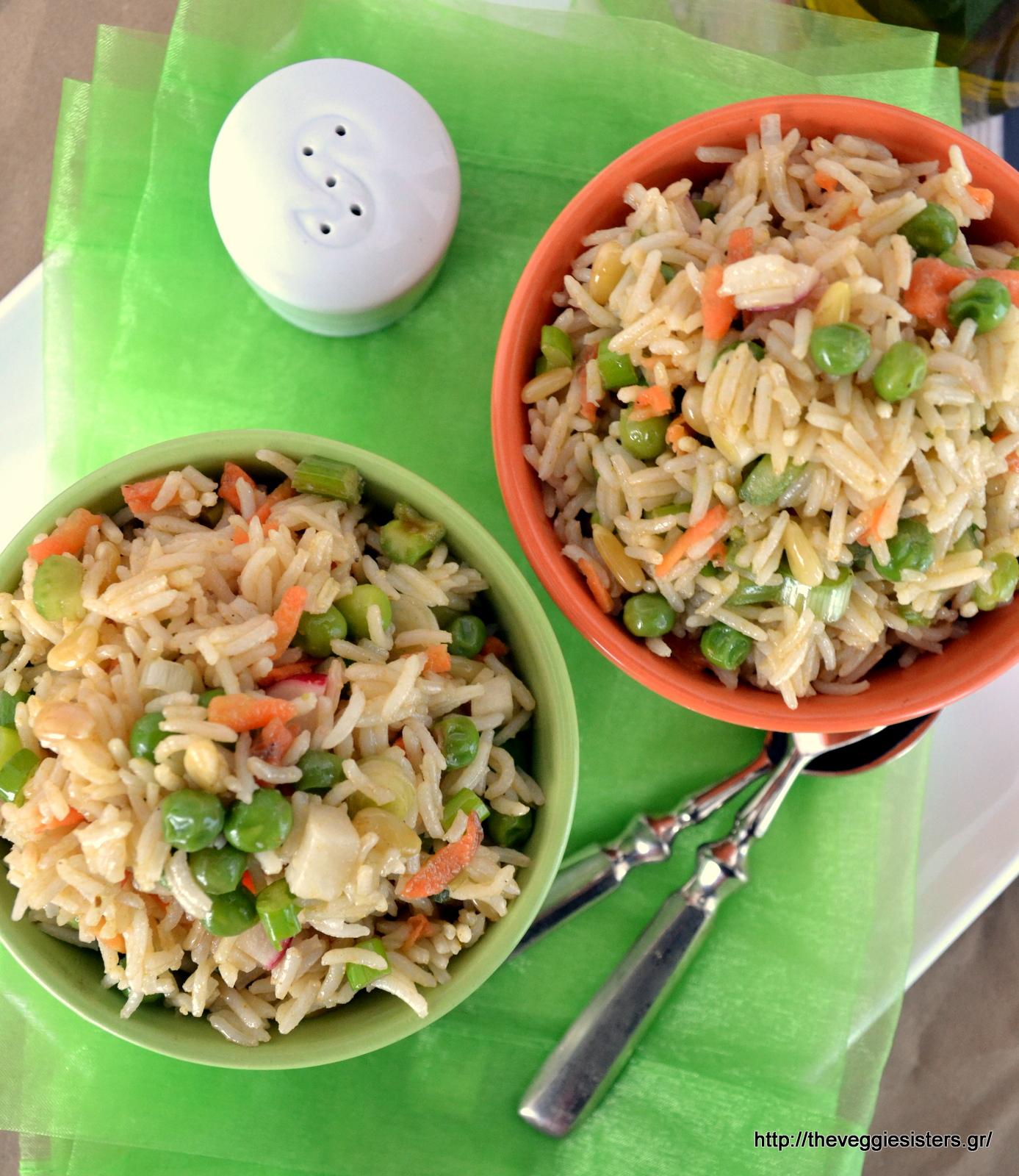 Ρύζι μπασμάτι με λαχανικά