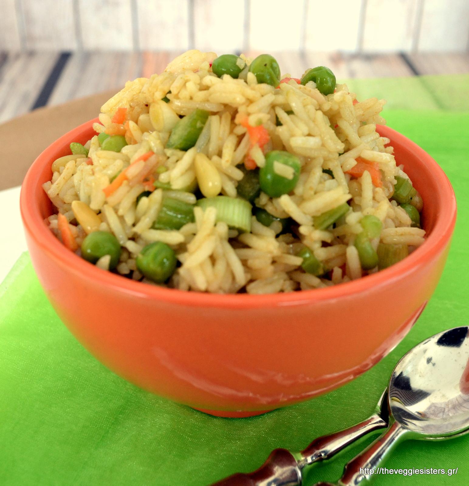 Ρύζι μπασμάτι με λαχανικά - Basmati rice with veggies
