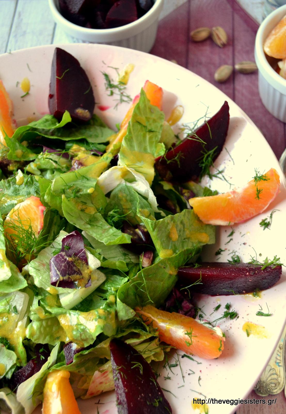Πράσινη σαλάτα με παντζάρι κ πορτοκάλι - Green beet orange salad