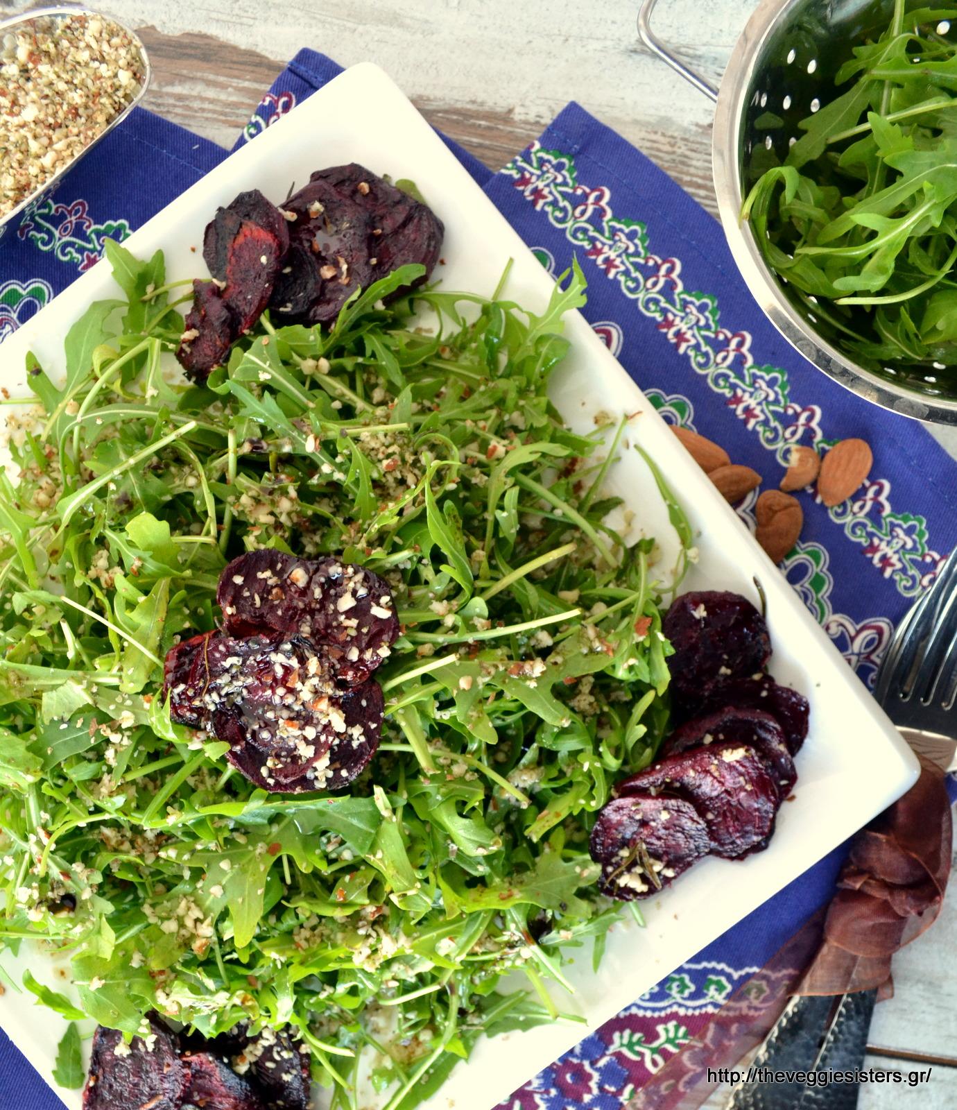 Πράσινη σαλάτα με ψητά παντζάρια κ αμύγδαλα - Green roasted beet almond salad