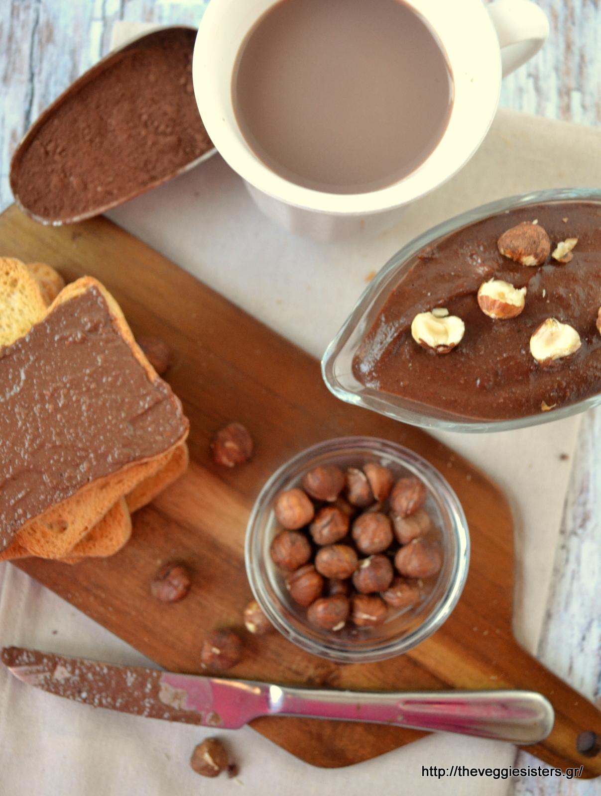 Υπέροχη σπιτική νουτέλα - Amazing homemade nutella