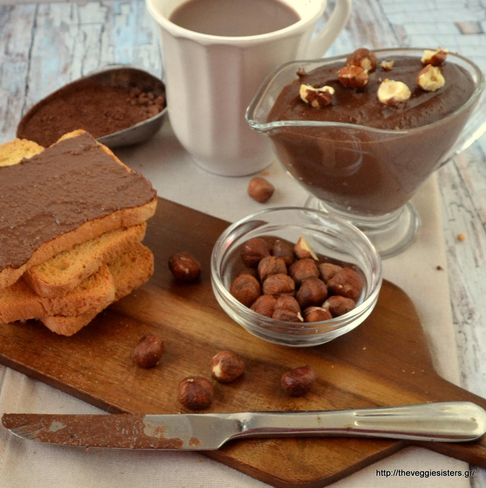 Υπέροχη σπιτική νουτέλα – Amazing homemade nutella