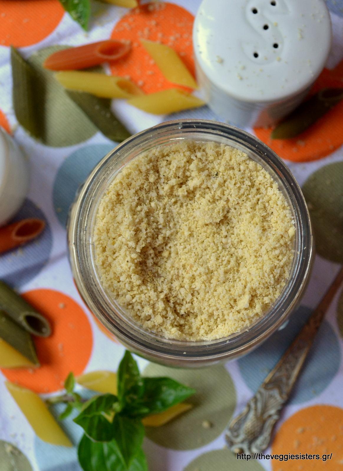 Πανεύκολο κ νόστιμο φυτικό τριμμένο τυράκι (παρμεζάνα)