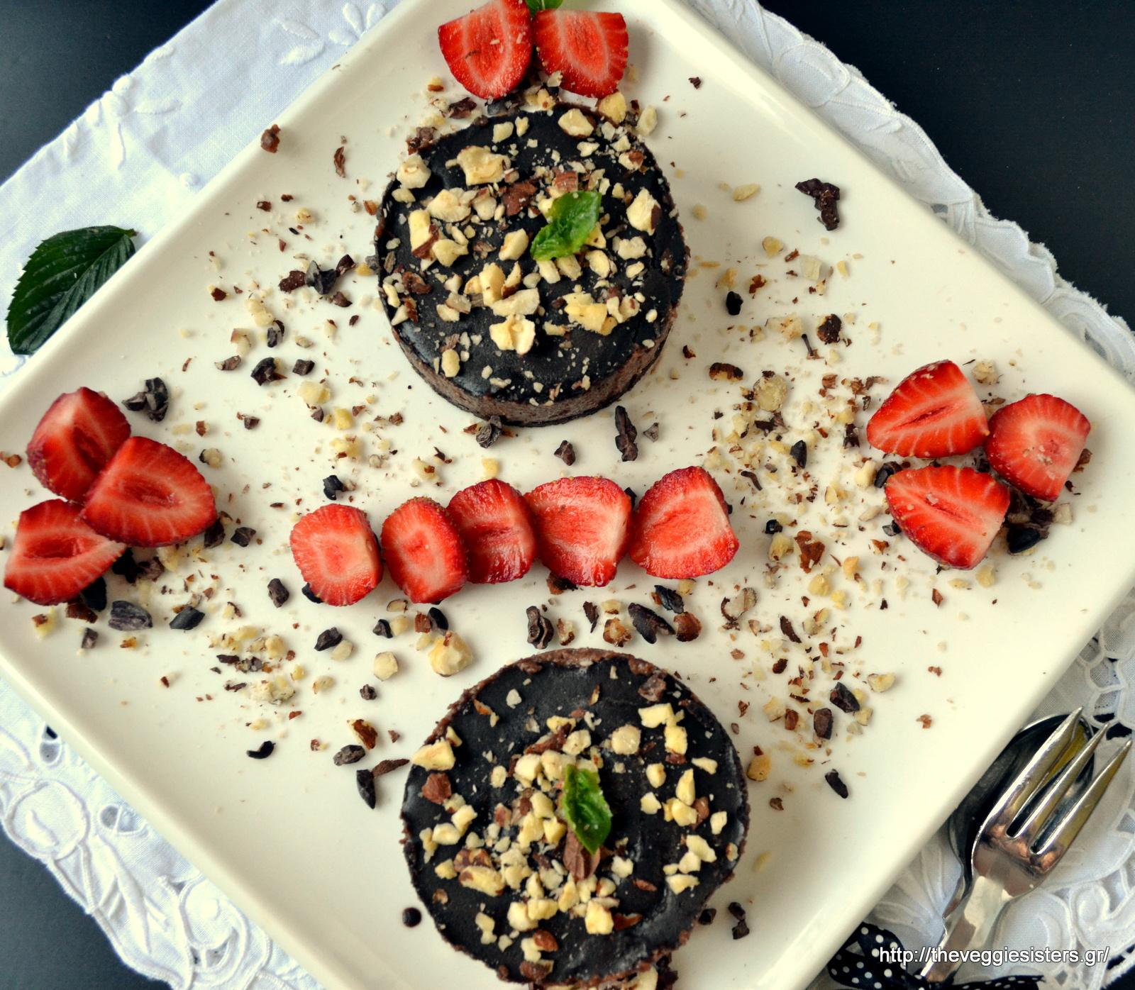 Νηστίσιμα ατομικά cheesecake σοκολάτα φουντούκι - Vegan chocolate hazelnut cheesecake