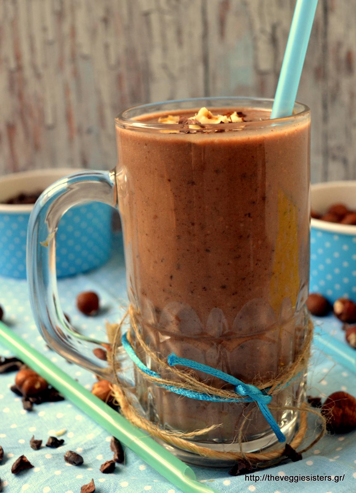 Smoothie με γεύση νουτέλα - Nutella smoothie