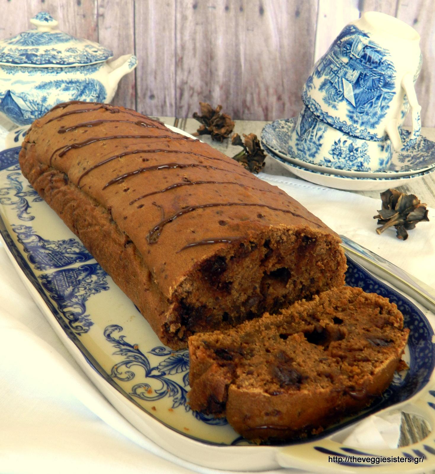 Κέικ με κολοκύθα κ σοκολάτα - Chocolate butternut squash bread