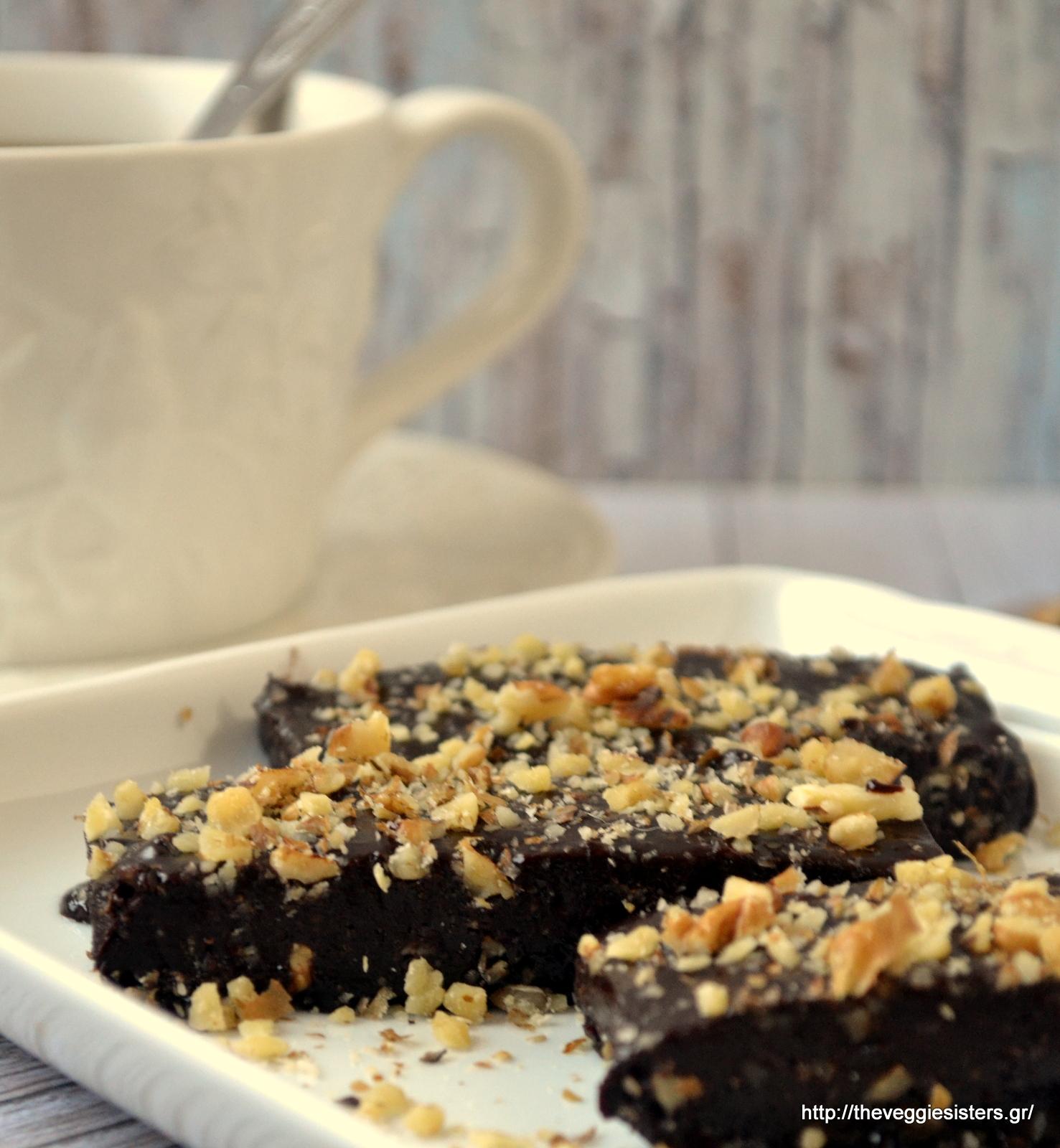 Σοκολατένιο υγιεινό fudge που λιώνει στο στόμα