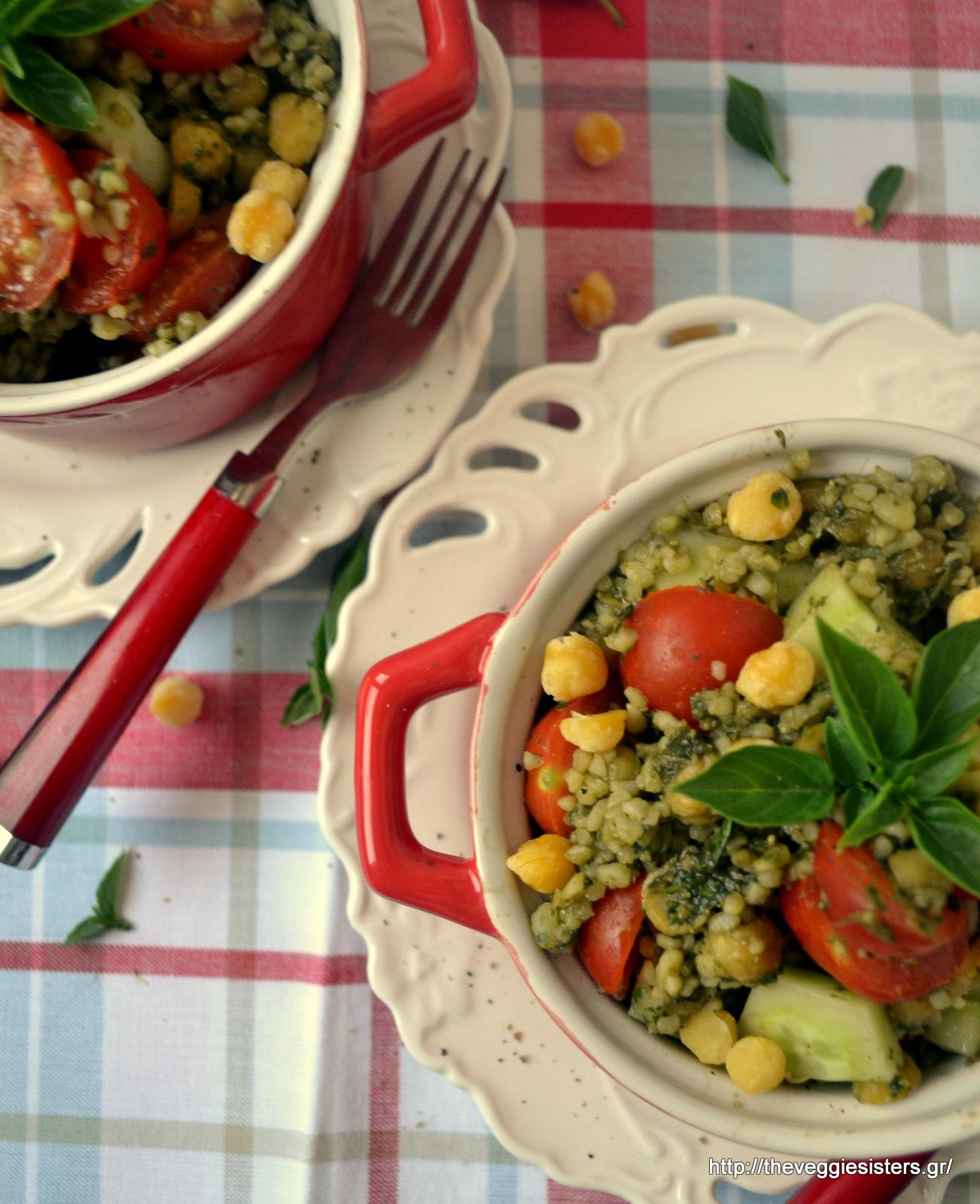 Ρεβύθια αλ πέστο με πλιγούρι κ ντοματίνια -Pesto chickpeas with bulgur and cherry tomatoes