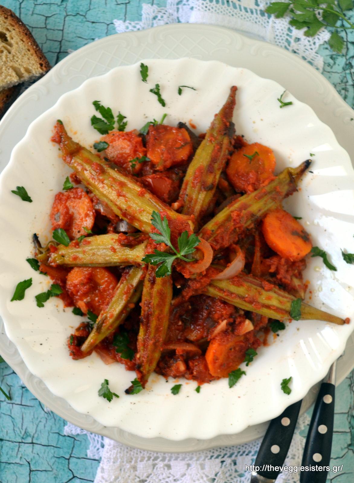 Κοκκινιστές μπάμιες φούρνου - Greek style baked okra
