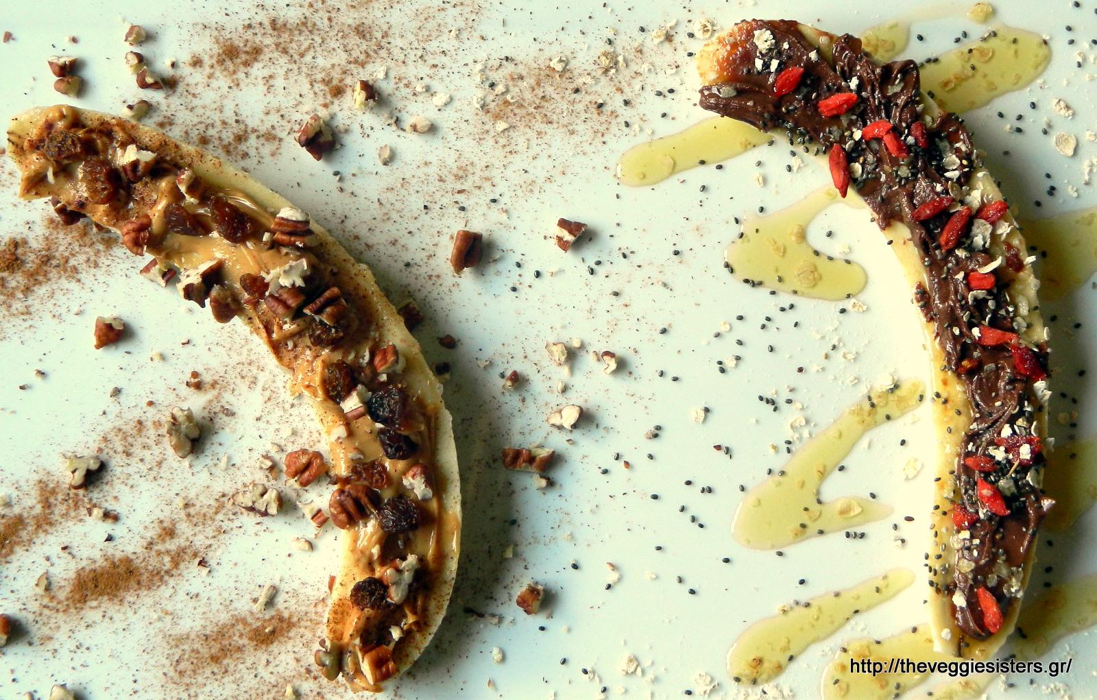 Πανεύκολο γλυκάκι με μπανάνες - Super easy banana desssert