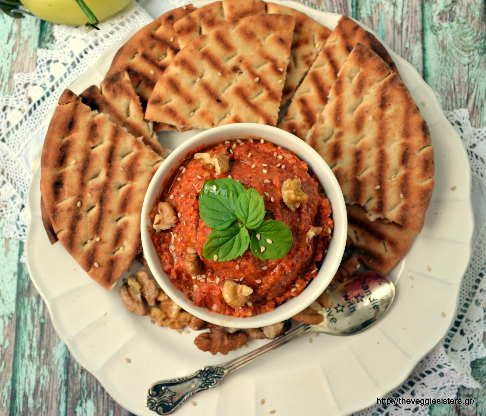 Μουχαμάρα (ντιπ με πιπεριές κ καρύδι)
