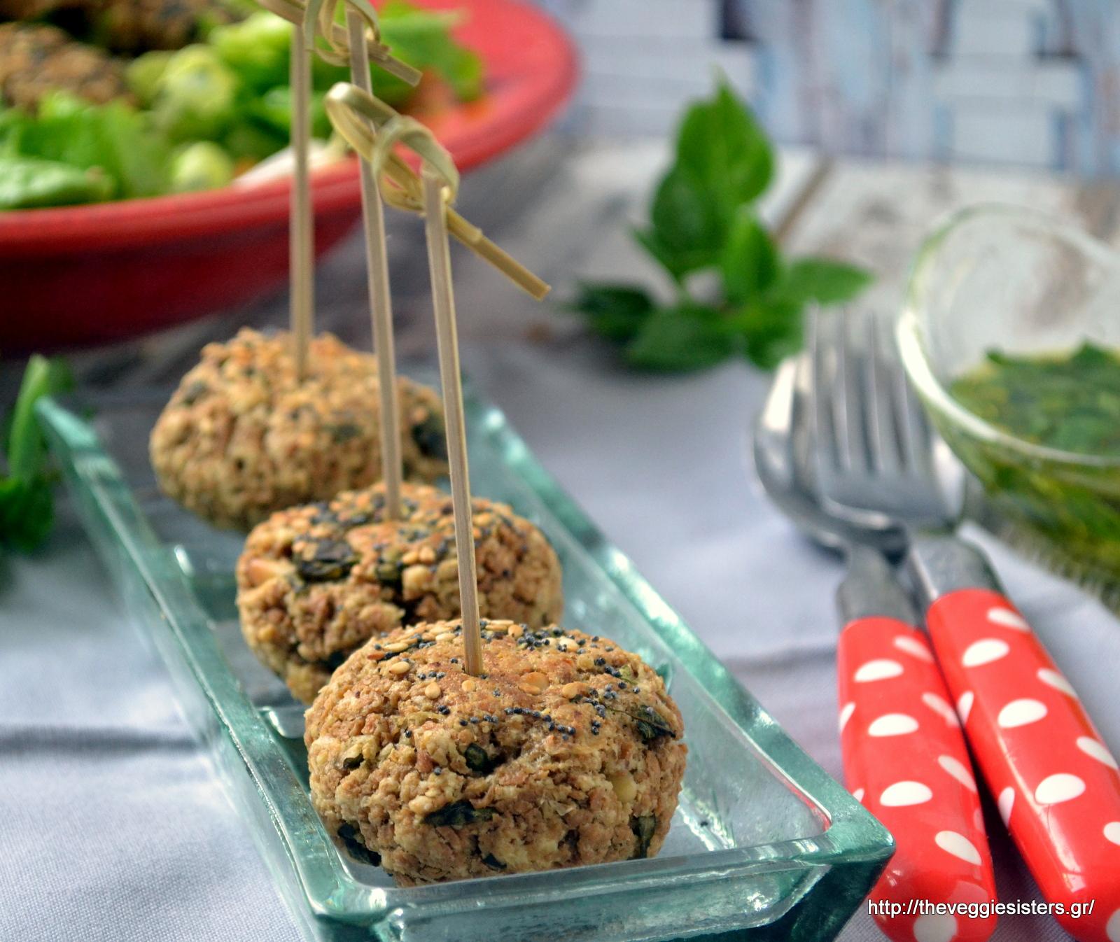 Κεφτεδάκια σόγιας με άρωμα πέστο - Soy pesto balls