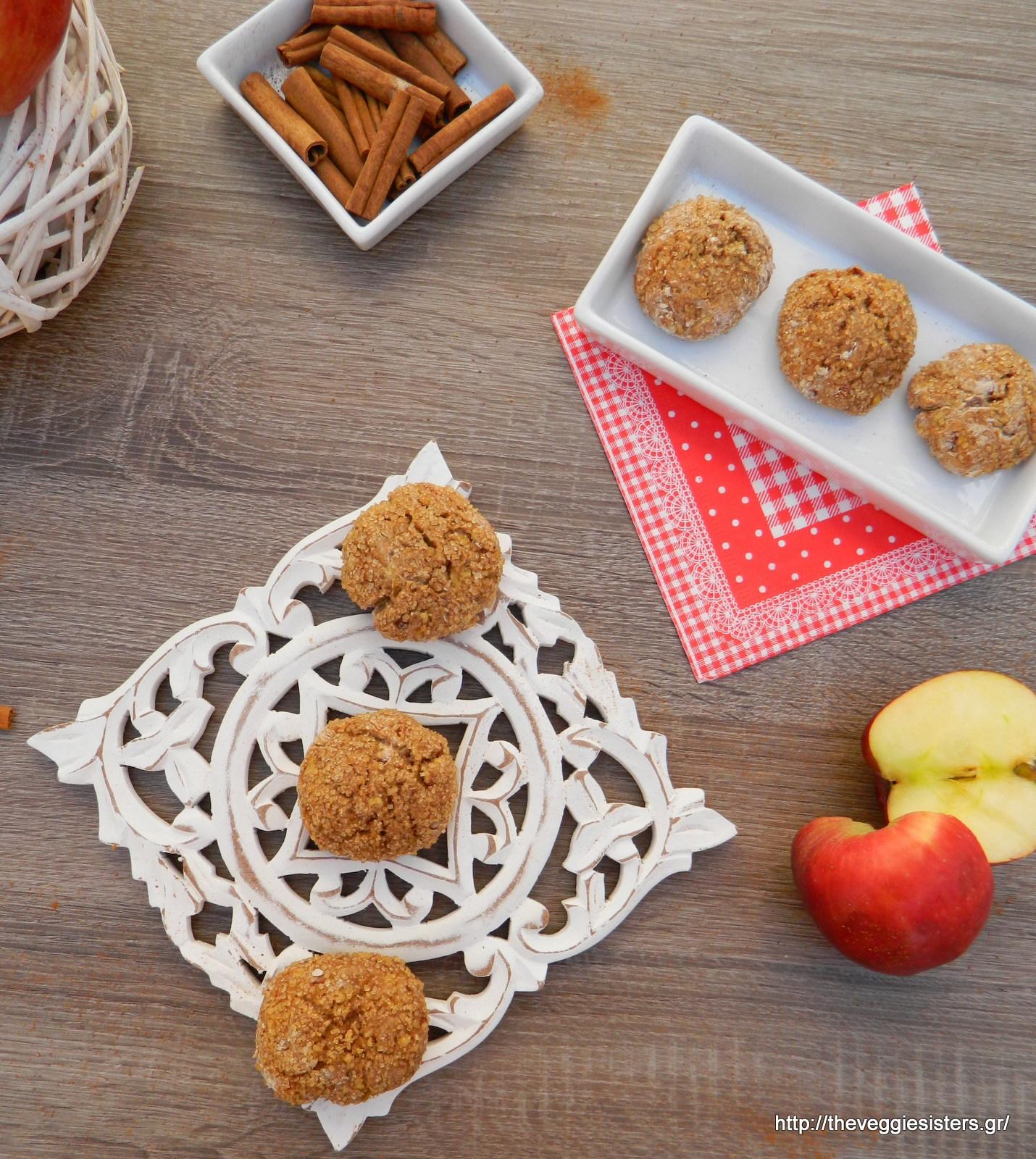 Μπισκότα μήλου χωρίς ζάχαρη - Apple date sweetened cookies