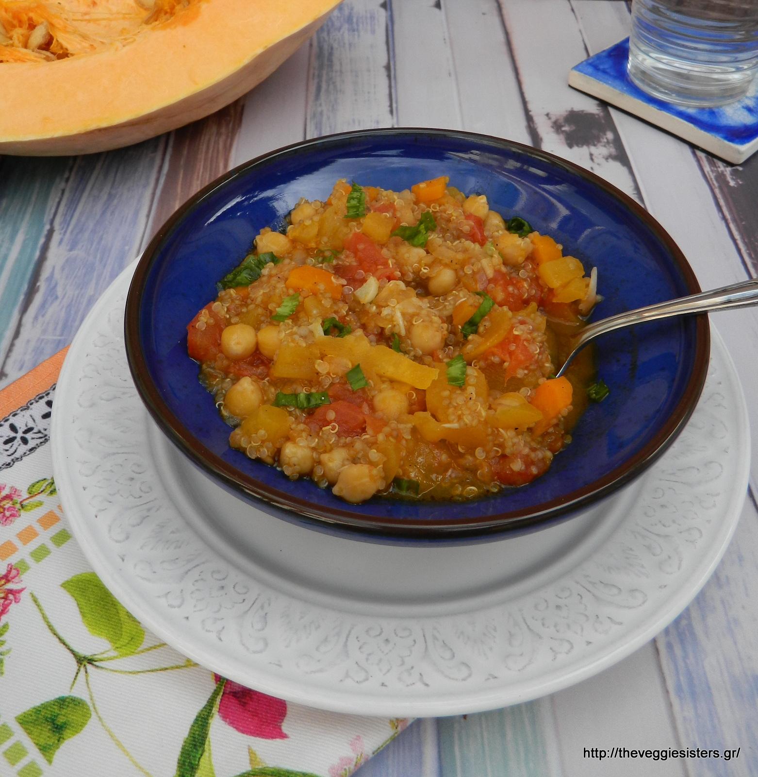 Μαροκινή σούπα ! - Moroccan chickpea soup !