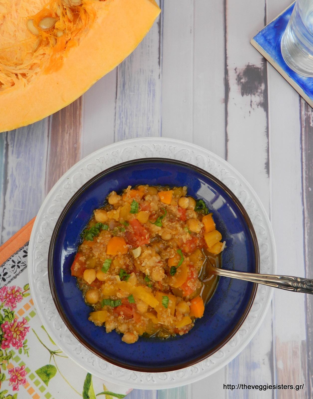 Μαροκινή σούπα