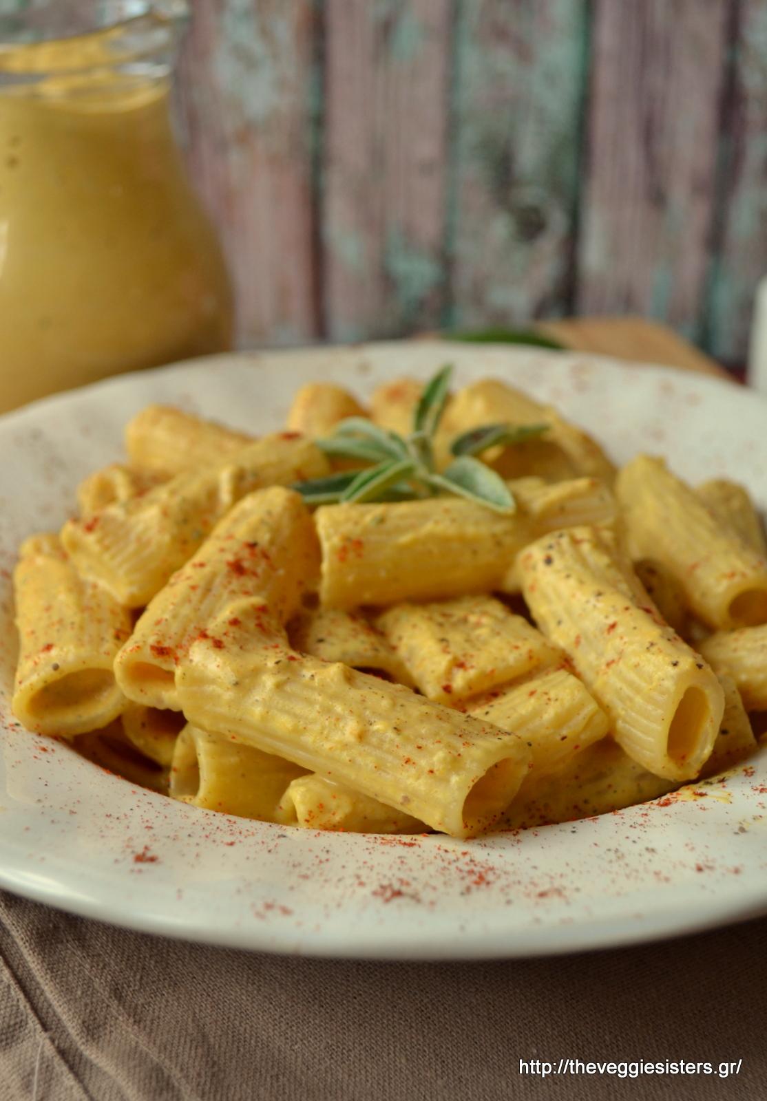Ριγκατόνι με σάλτσα ψητής κολοκύθας κ φασκόμηλο - Rigatoni with roasted butternut squash and sage