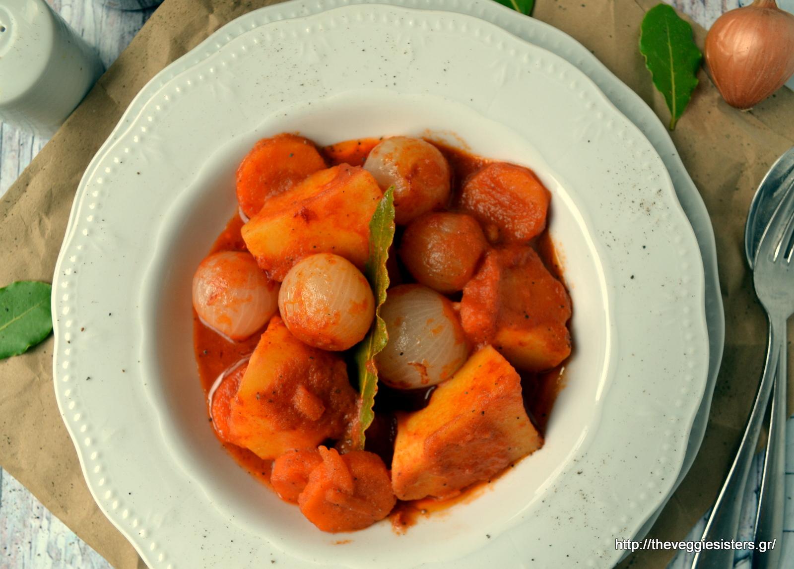 Χορτοφαγικό στιφάδο - Vegan stifado (onion stew)