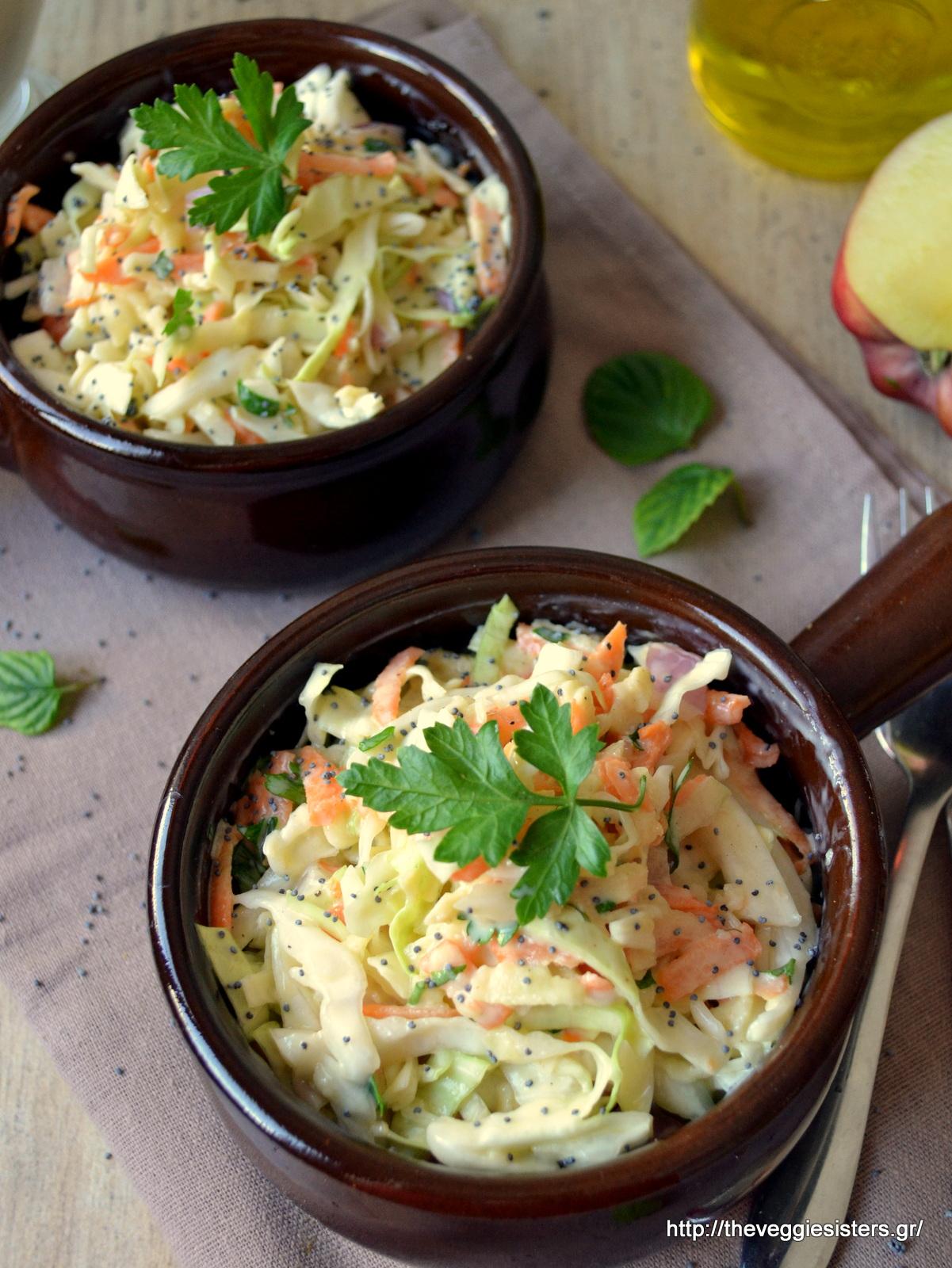 Σαλάτα coleslaw