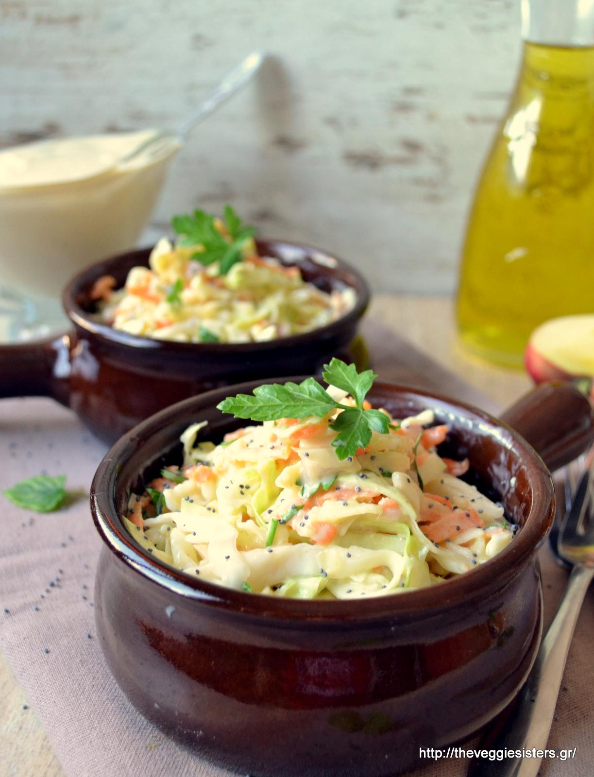 Σαλάτα coleslaw - Coleslaw salad