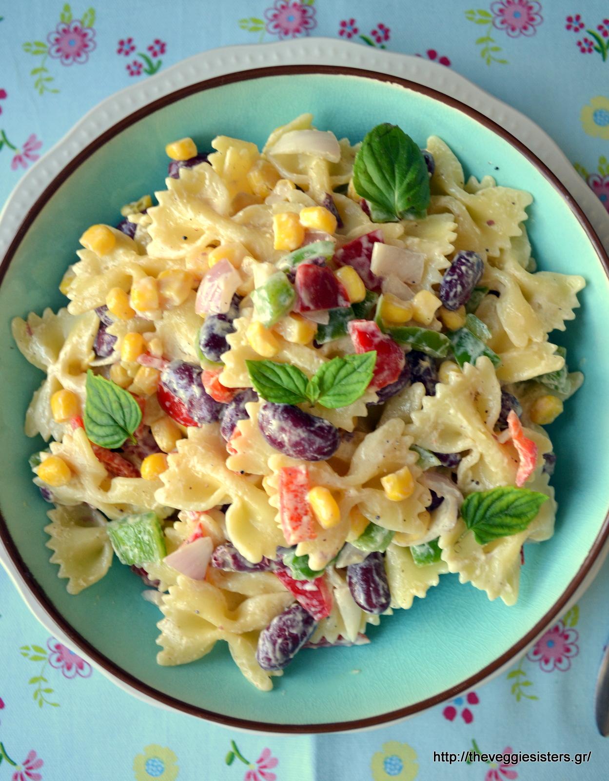 Σαλάτα ζυμαρικών με λαχανικά κ φυτική μαγιονέζα