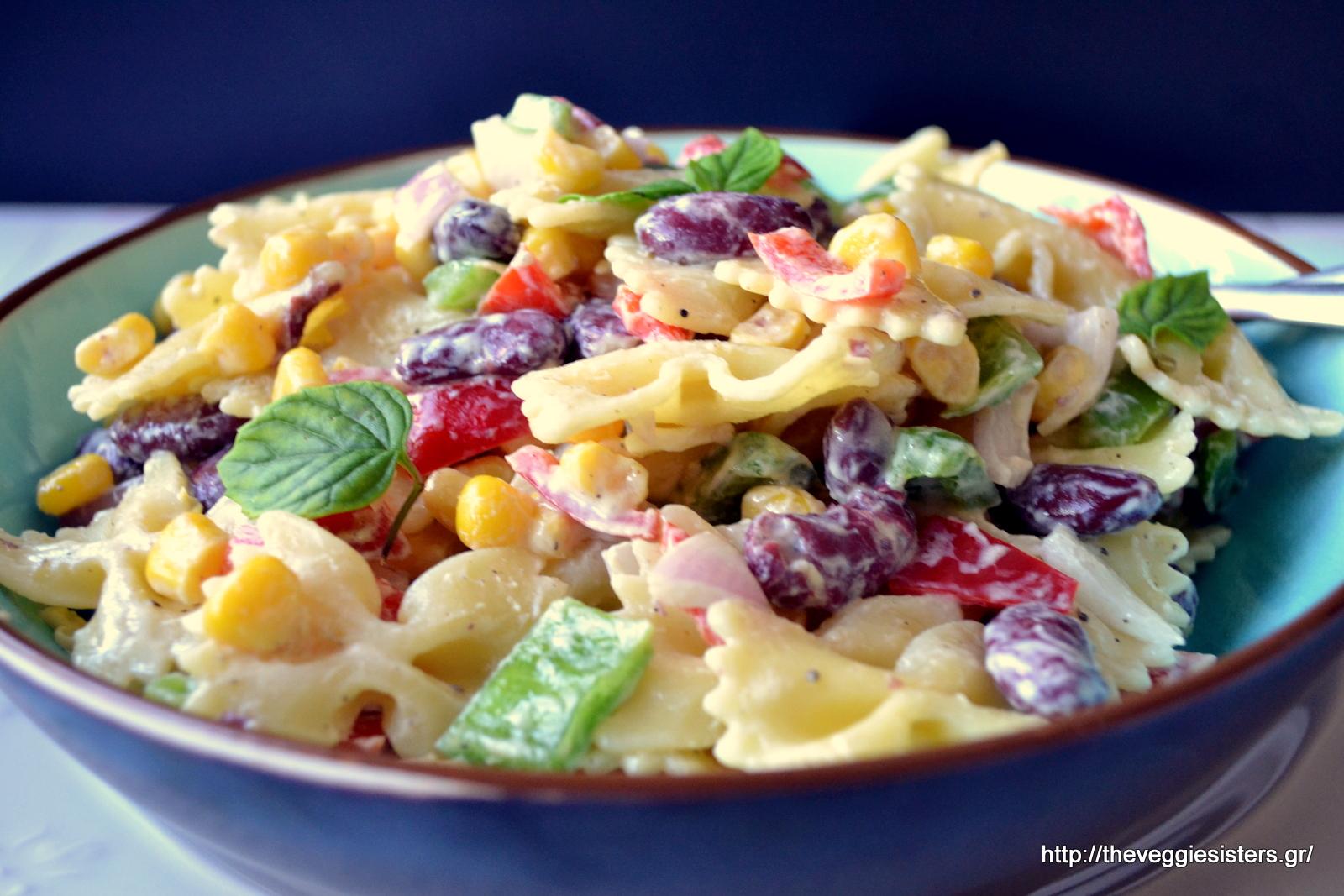 Σαλάτα ζυμαρικών με λαχανικά κ φυτική μαγιονέζα - Vegan mayo veggie pasta salad