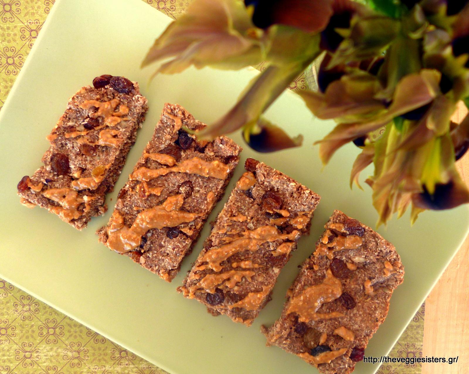 Μπάρες με ταχίνι κ φουντούκι - Hazelnut tahini protein bars