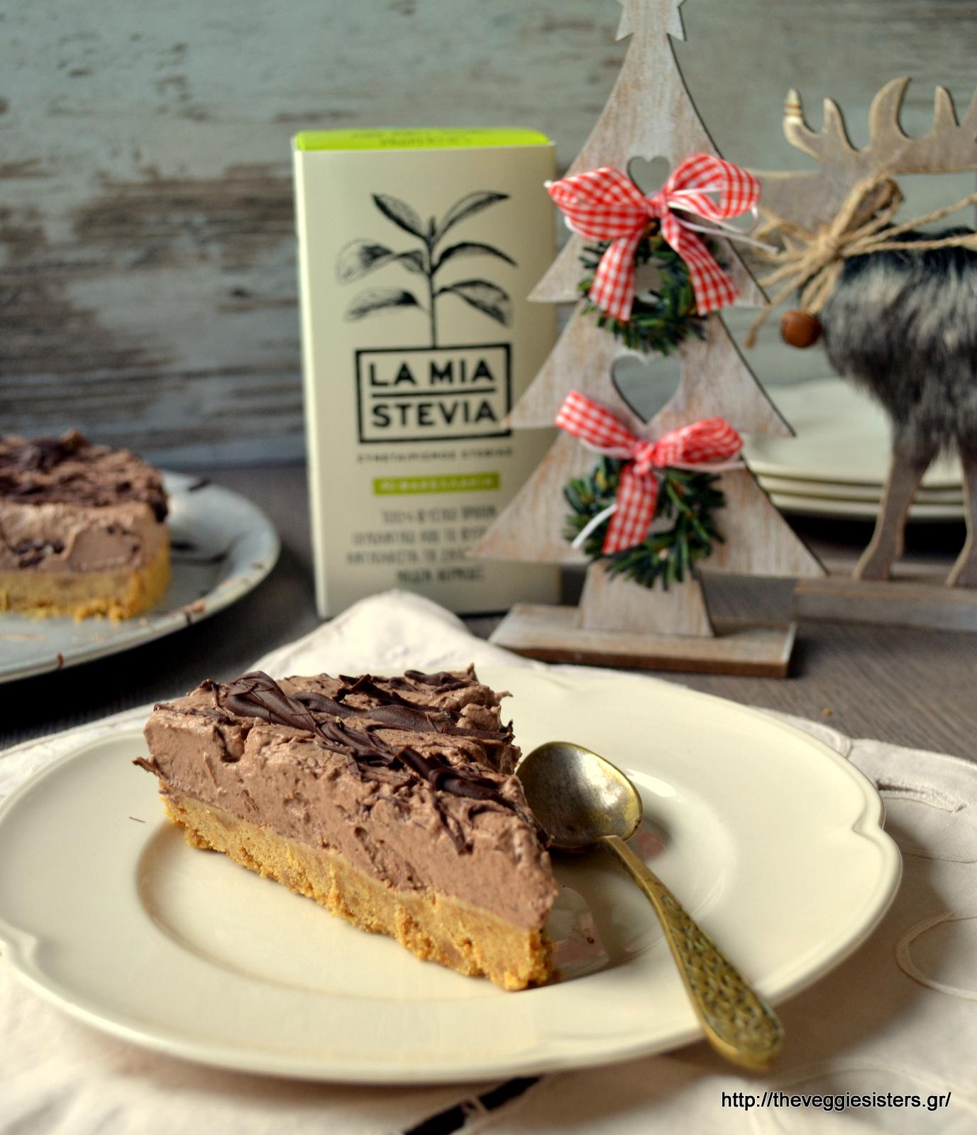 Υπέροχο cheesecake σοκολάτα-καρύδα ! - Vegan chocolate coconut cheesecake