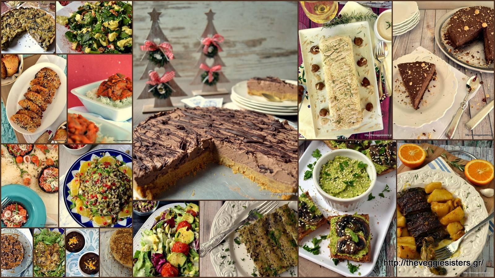 Ιδέες για το γιορτινό τραπέζι