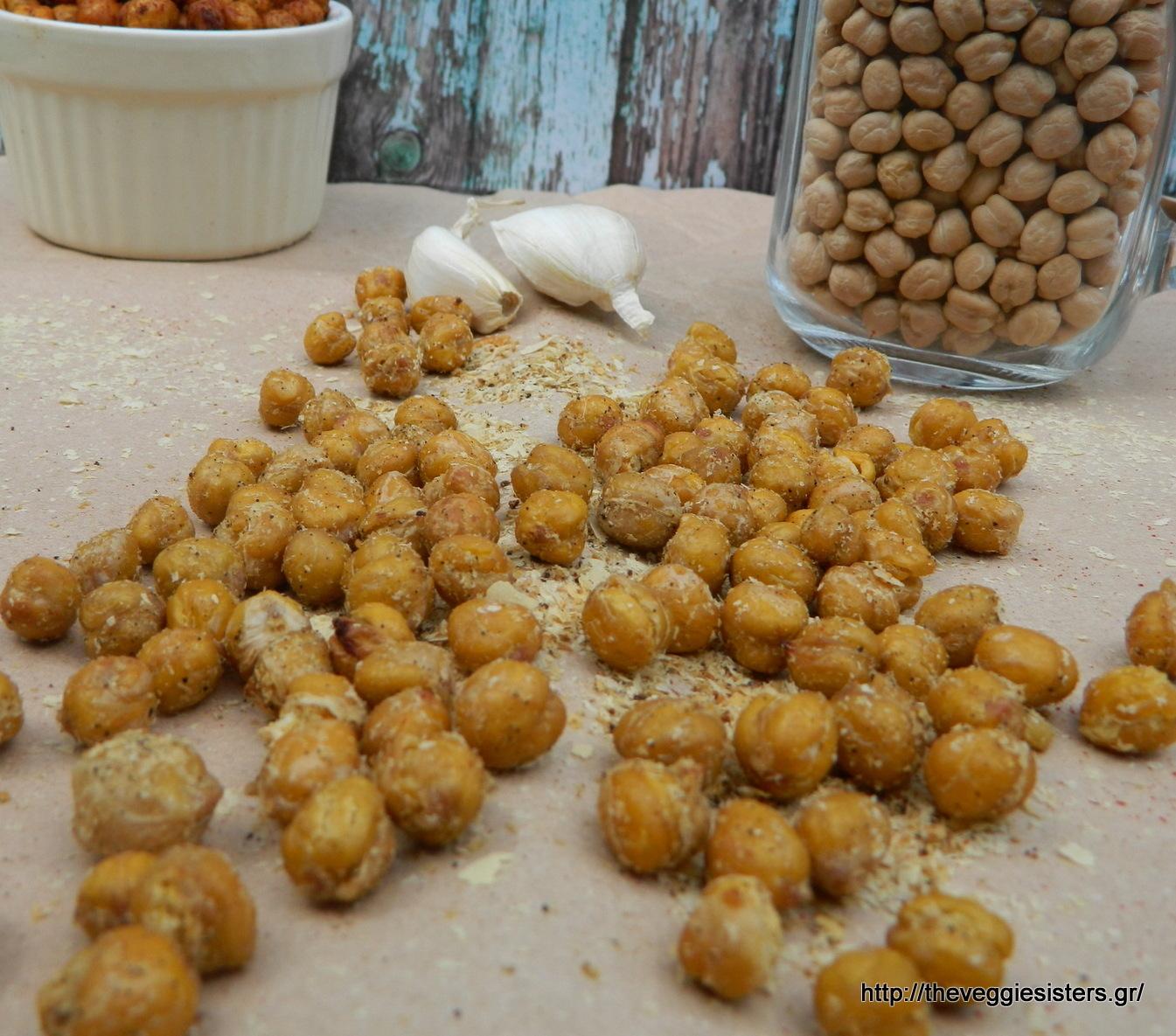 Ψητά ρεβύθια: το τέλειο σνακ! - Roasted chickpeas: a perfect snack!