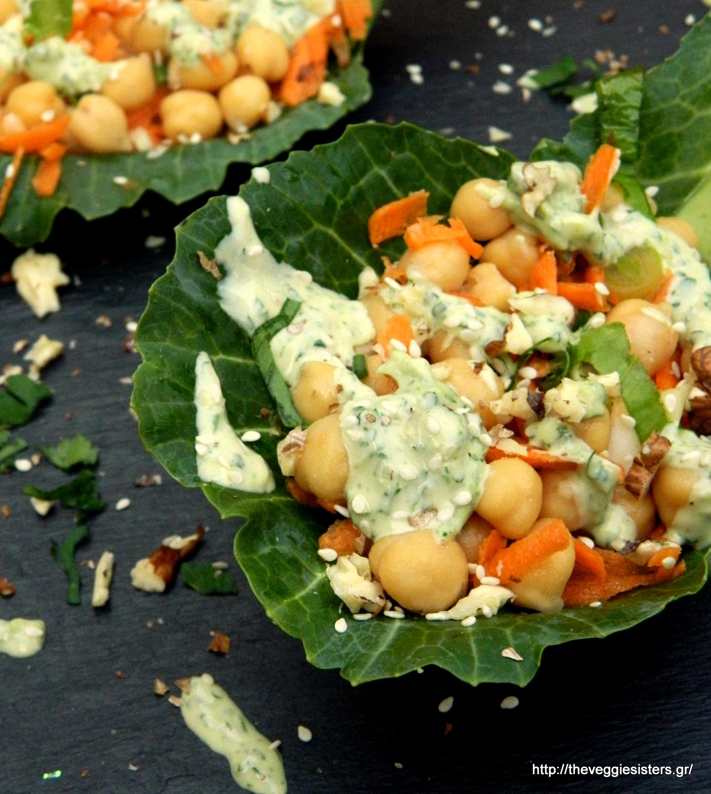 Υπέροχη σαλάτα με ρεβύθια ή άλειμμα