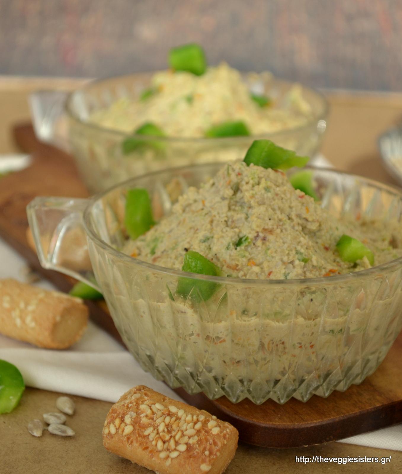 Μεσογειακή κρέμα τυριού από ηλιόσπορο ! - Mediterranean sunflower seed cream