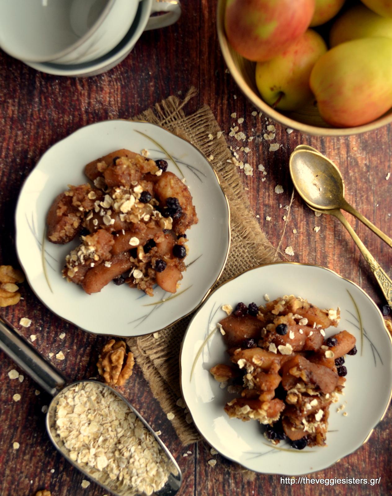 Ψητά μήλα ή αποδομημένη μηλόπιτα